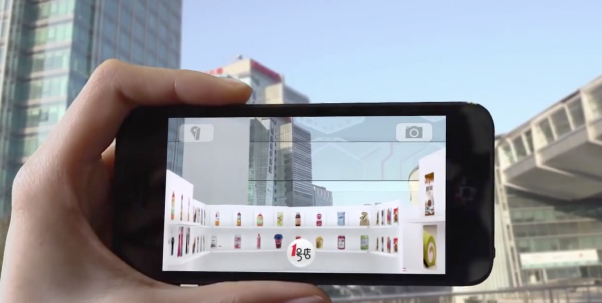 Carrefour - Invisible Reality App
