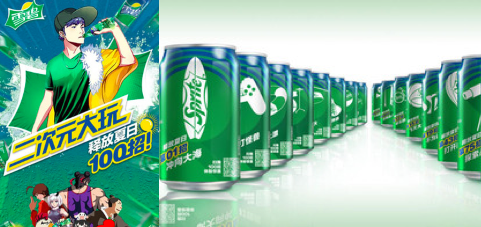Sprite: Release your summer in 100 ways